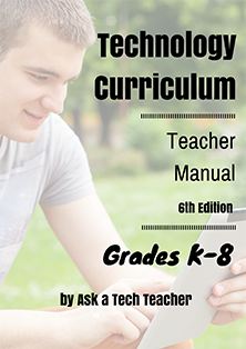 technology curriculum